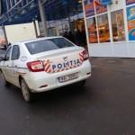 politia-supermarket-1