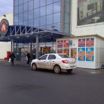 politia-supermarket-3