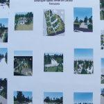Amenajarea unui nou parc în Timișoara prin ochii profesioniștilor în devenire.Still015