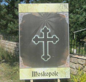 moscopole-3