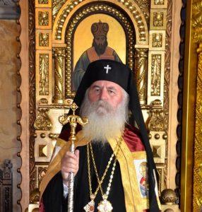 IPS-Ioan-Mitropolitul-Banatului