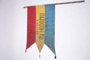 drapel țebea