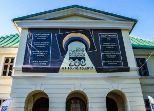 Aniversare Teatru Oravita 5