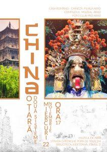 afis_Expozitie de fotografie_CHINA_Muzeul de Arta ARAD