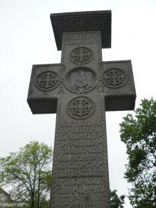 Crucea_martirilor arad